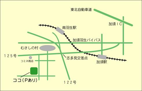 松村医院所在地